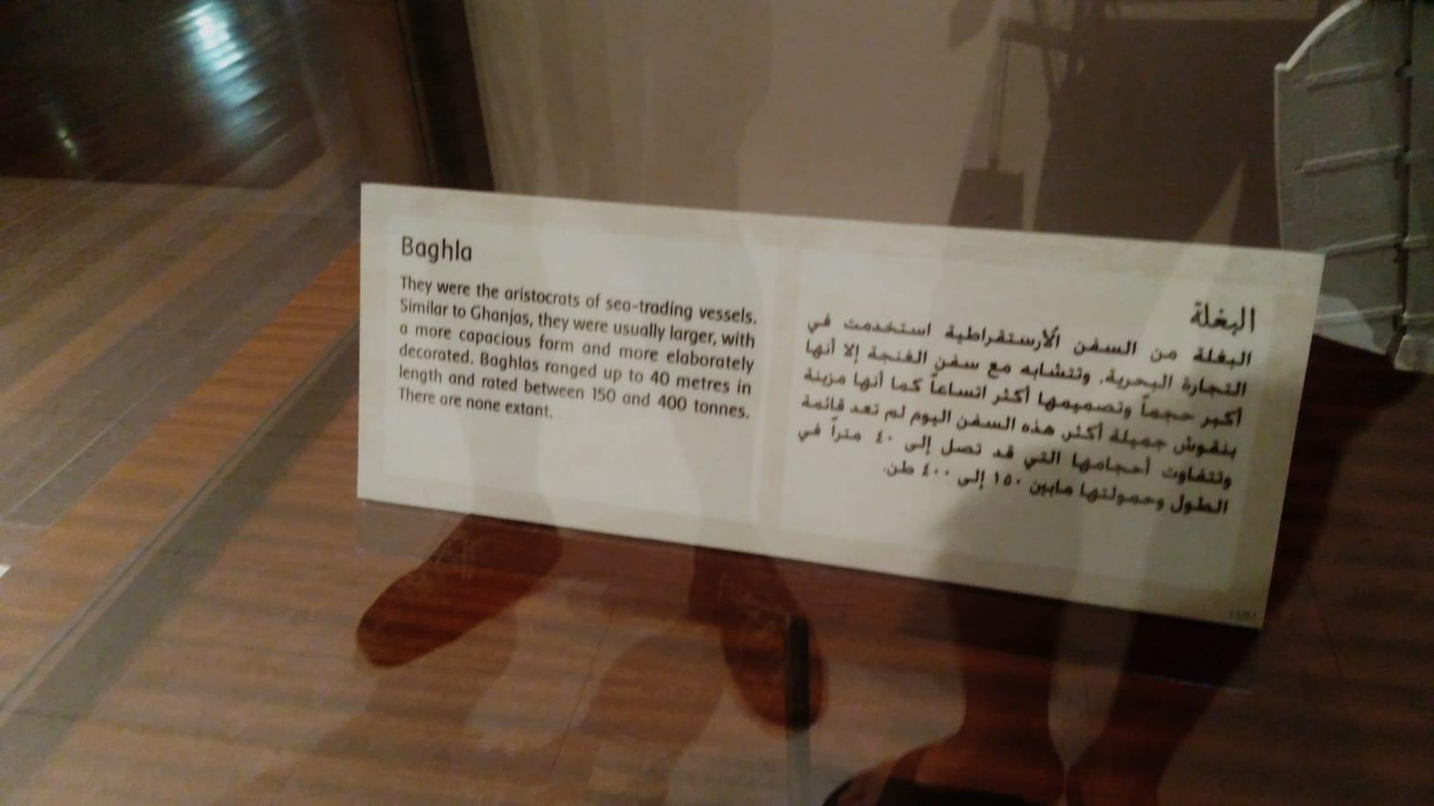 Baghla info.jpg