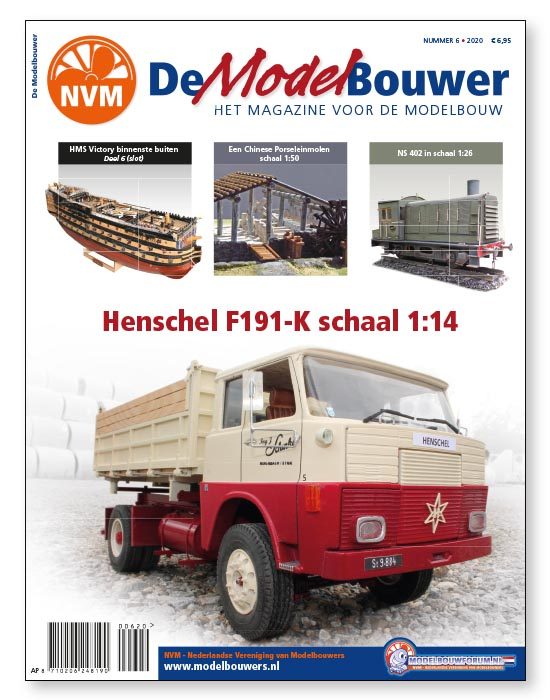 COVER MB06 2020 500x.jpg